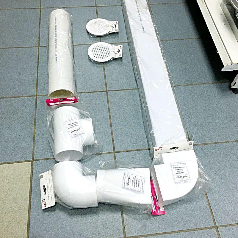 Пластиковые воздуховоды для вентиляции могут иметь разные размеры и виды, при необходимости в местах соединения используются переходники