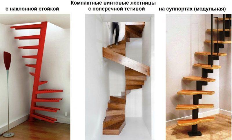 Компактная лестница своими руками фото 915