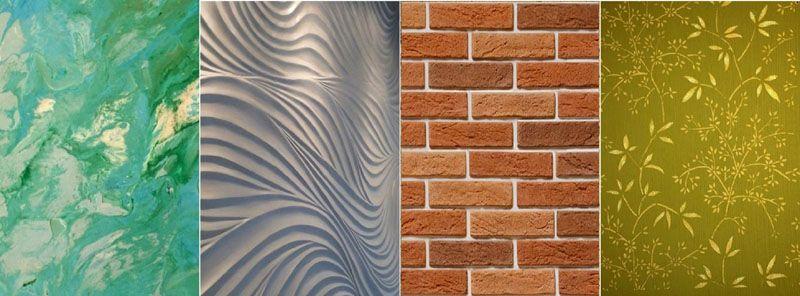 Внешний вид формируемого покрытия может отличаться