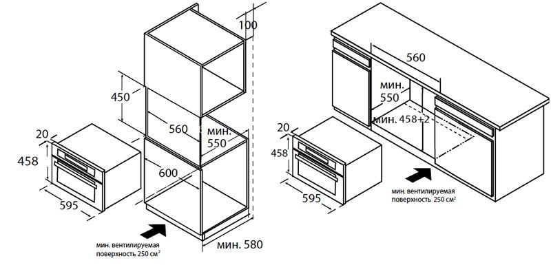 Точные размеры модели помогут правильно установить шкаф в кухонную мебель