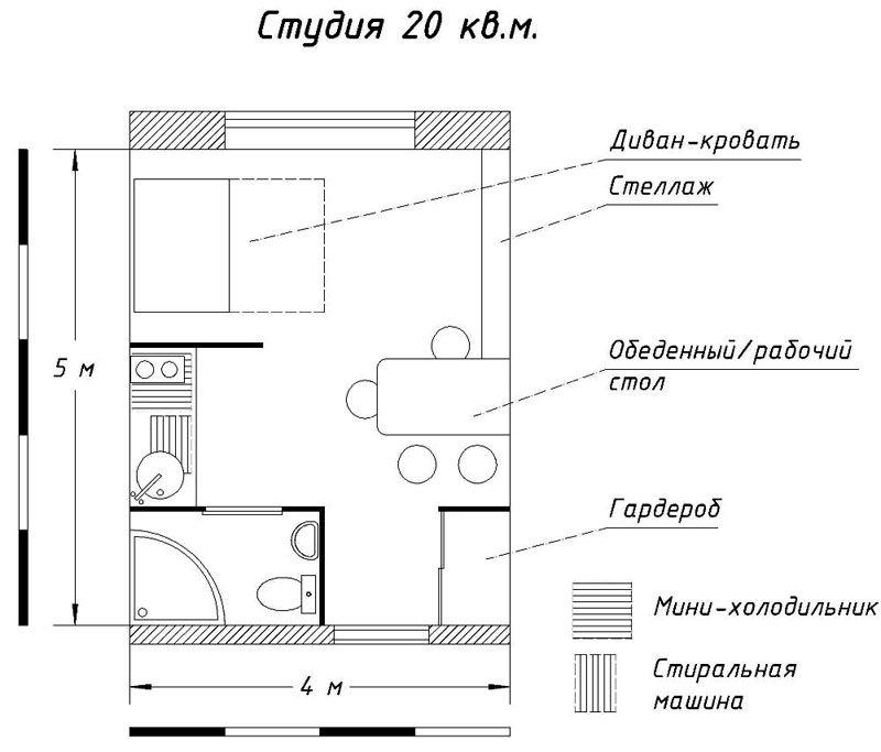 Проект однокомнатной квартиры-студии на 20 кв.м.