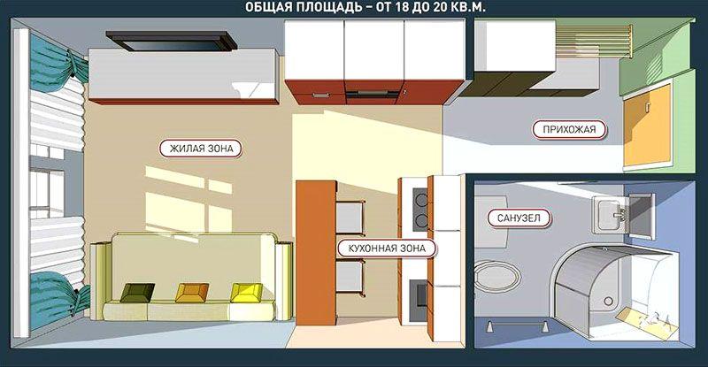 План квартиры-студии