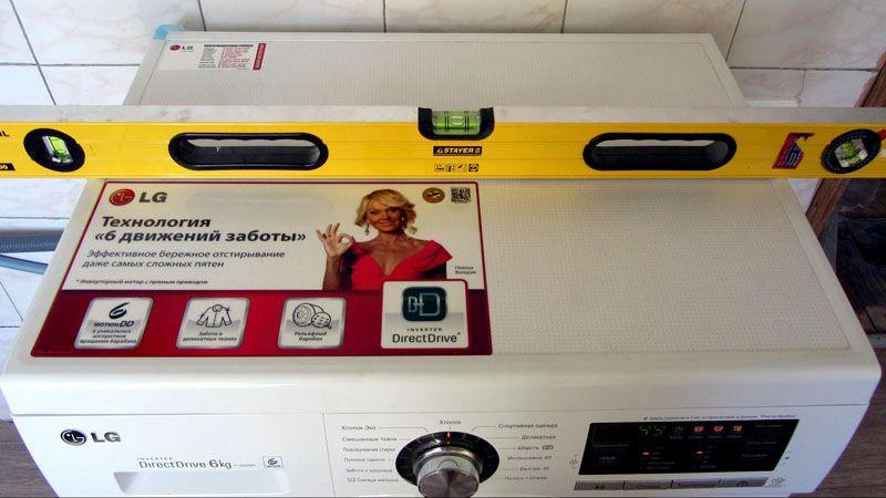 Уровень поможет определить правильное пространственное положение стиральной машины