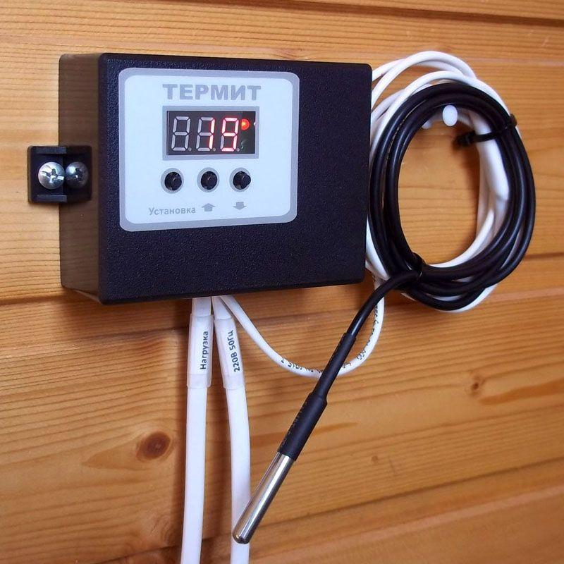 Терморегулятор с датчиком для воды