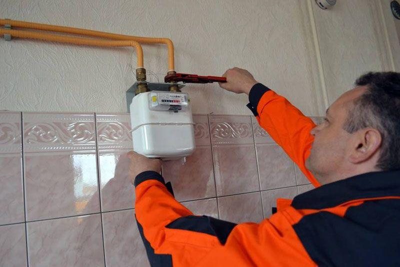 Для переноса газовых приборов требуется разрешение соответствующих органов