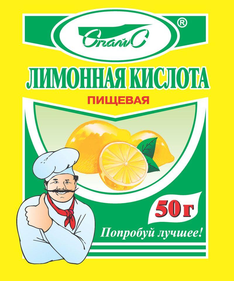 Даже при покупке пищевой лимонной кислоты затраты не будут большими