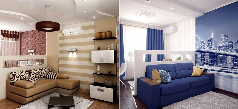 Контрастное оформление стен в разных зонах