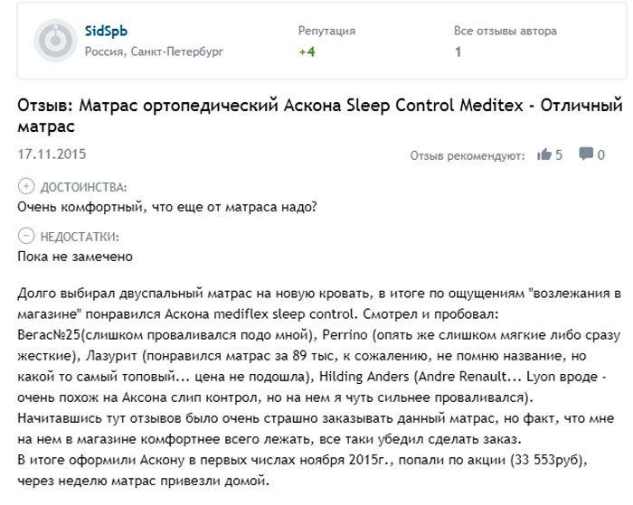 Как выбрать матрас для двуспальной кровати, чтобы сон был крепким и здоровым