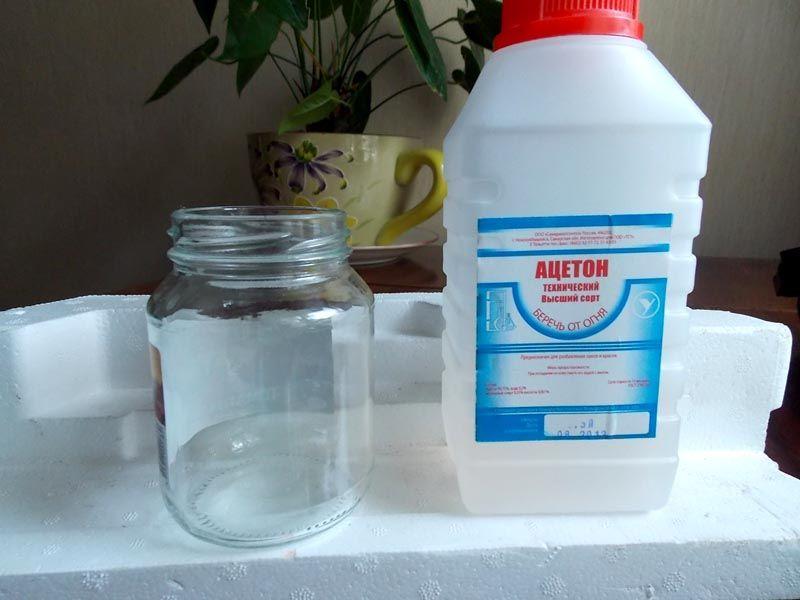 Удалить застывшую эпоксидку можно при помощи ацетона