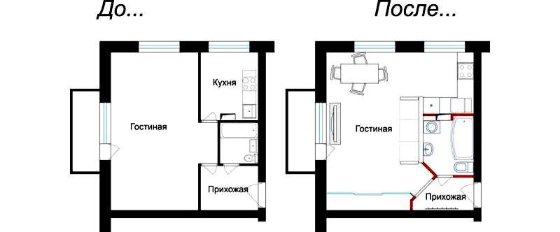 План квартиры «до» и «после» перепланировки