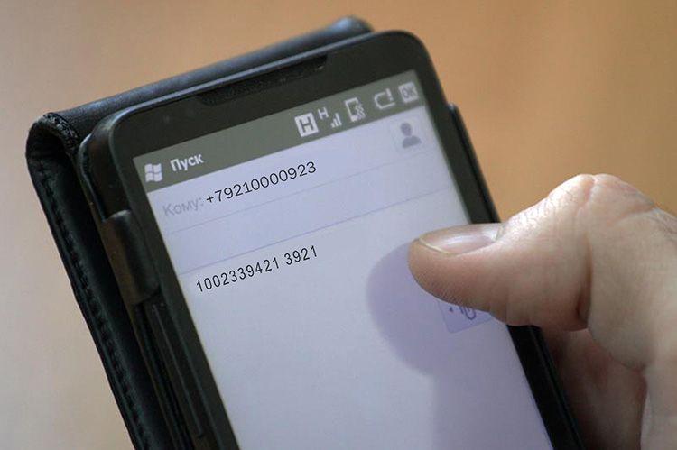 Следует соблюдать последовательность набора текстового сообщения
