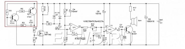 Схема металлоискателя на транзисторах
