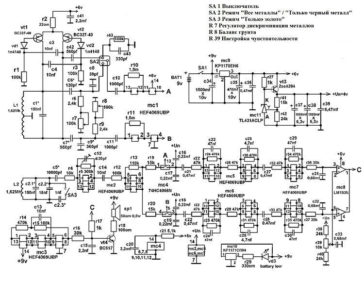 Принципиальная схема металлоискателя «Терминатор 3»