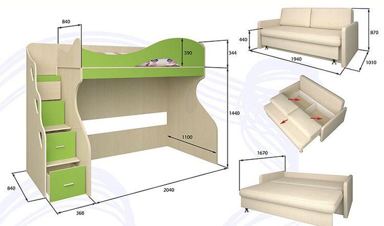 Габариты двухъярусной кровати с диваном внизу