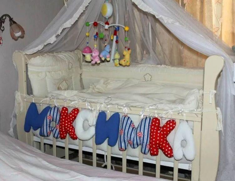 Светлое оформление кроватки подойдёт к любому интерьеру. А такие подушки не только станут защитой для ребёнка, но и помогут ему скорее выучить своё имя