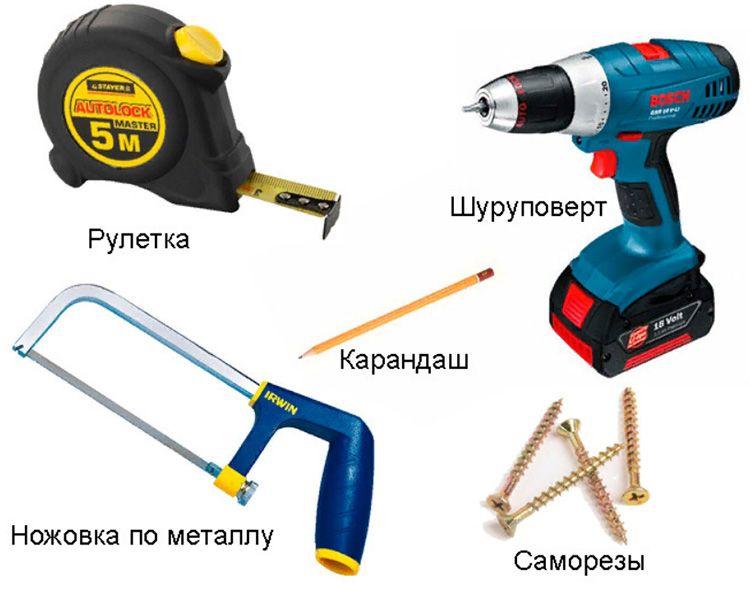 Дрель, лобзик, ножовка, сантиметр, саморезы, карандаш – минимальный набор инструментов для подготовки основания