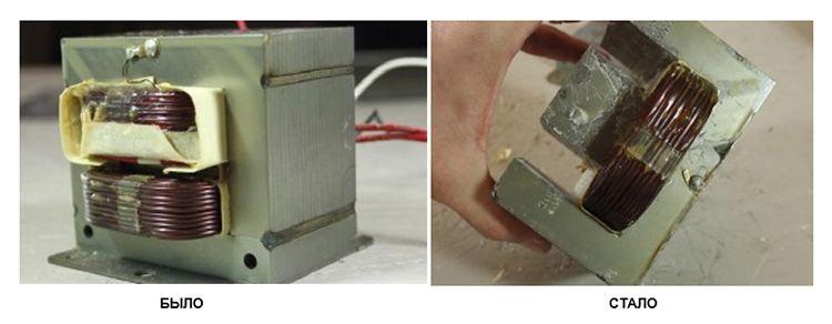 Вот так на этом этапе выглядит ваш трансформатор