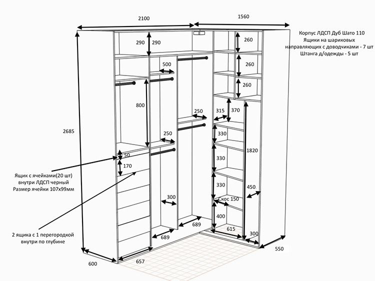 Параметры угловых шкафов в спальню, размеры и чертежи которых предоставляют фирмы-изготовители, подбираются индивидуально