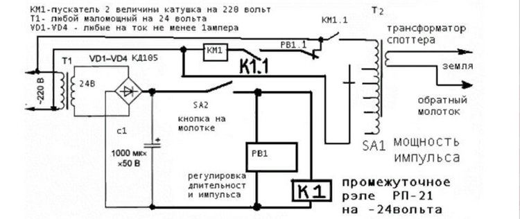 Схема устройства споттера для кузовного ремонта своими руками