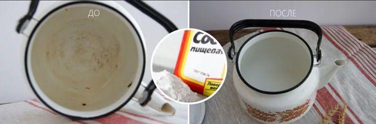 Это достаточно универсальный и один из самых безопасных способов чистки чайника, который помогает избавиться даже от застарелого налёта