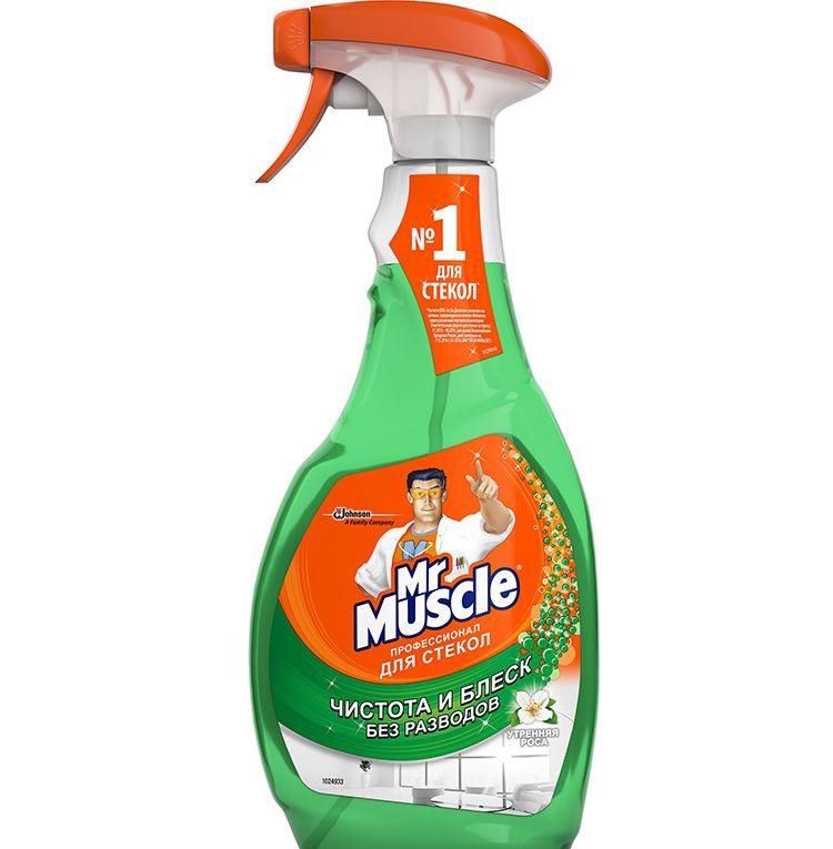 «Мистер Мускул» всё смоет