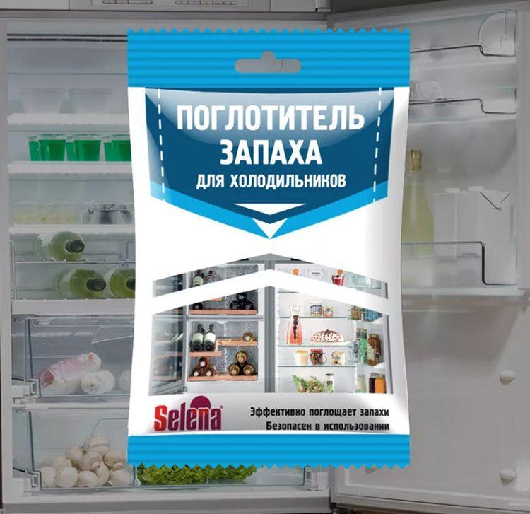 После того как вы провели очистку вашего холодильника, особенно это касается «поглотителей», не спешите заставлять его продуктами. Какое-то время он должен проработать «вхолостую»
