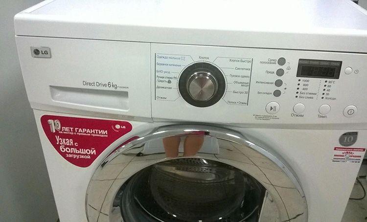 У стиральных машин этой марки чаще всего бак имеет фронтальное расположение, и его легко снять после откручивания передней стенки прибора