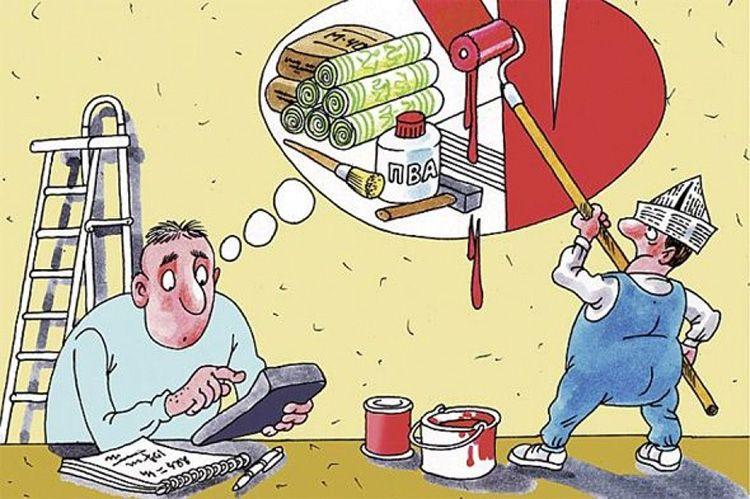 Делаем ремонт при ограниченном бюджете