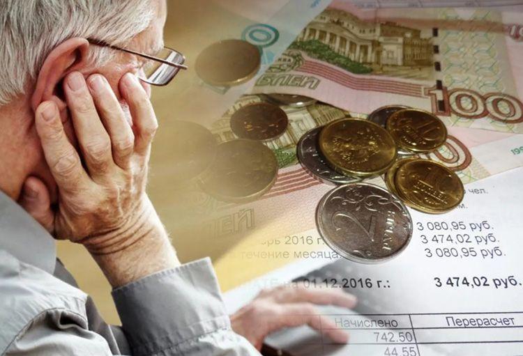 Гарантированные выплаты положены следующим категориям граждан: инвалидам, пенсионерам, матерям-одиночкам, а также многодетные семьи, людям, потерявшим работу