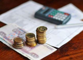 Заплати и сэкономь: кому положены субсидии на оплату ЖКХ, и как их получить в 2018 году