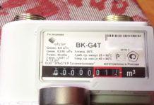 Вопрос дня: ставить или нет магнит на газовый счётчик – все «за» и «против»