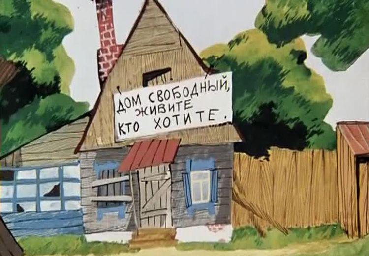Даже такое строение в умелых руках может превратиться в уютное и комфортное жилище