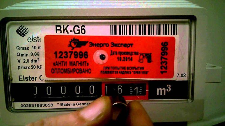 Имеет значение и место магнита, так как при излишней намагниченности прибор может просто выйти из строя
