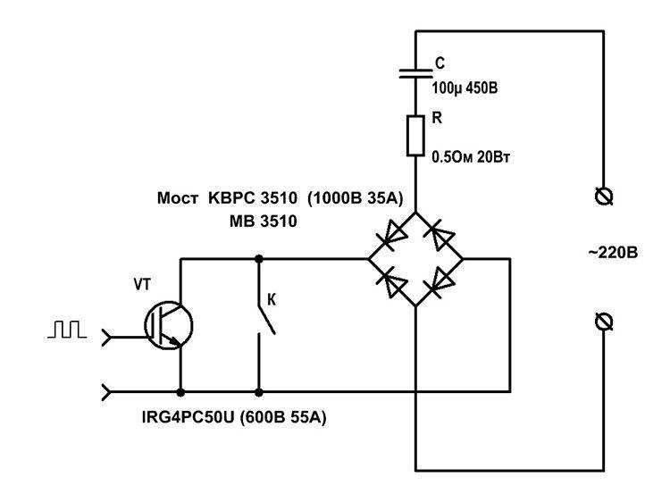 При проверке счётчик вновь подключается напрямую через своё заземление с нулевым проводом. При использовании данной уловки УЗО не работает