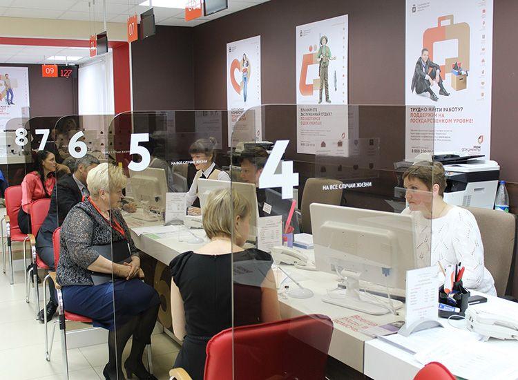 Для оформление пакета услуг вновь придется обращаться в многофункциональный центр по месту жительства.