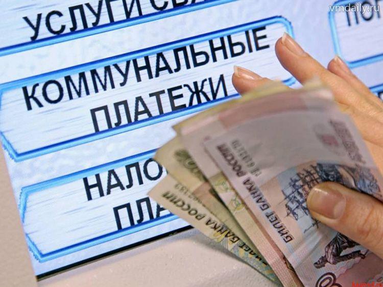 В Москве ЖКУ самые дорогие