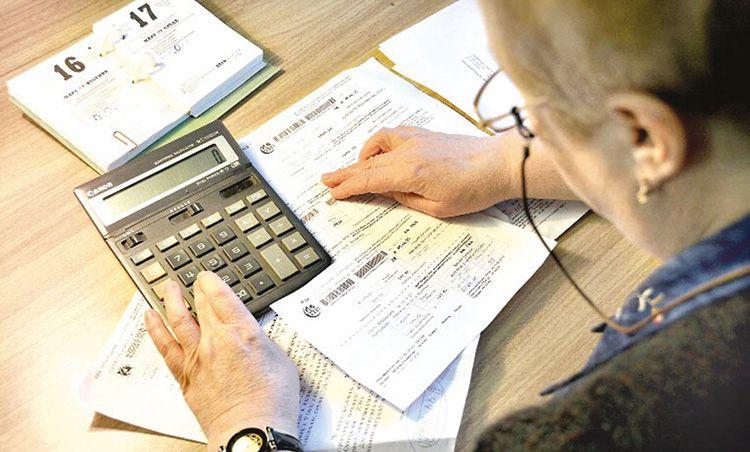 Выставляемые счета стоит перепроверить