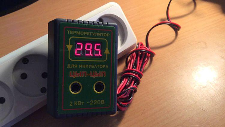 Терморегулятор можно приобрести в уже собранном виде