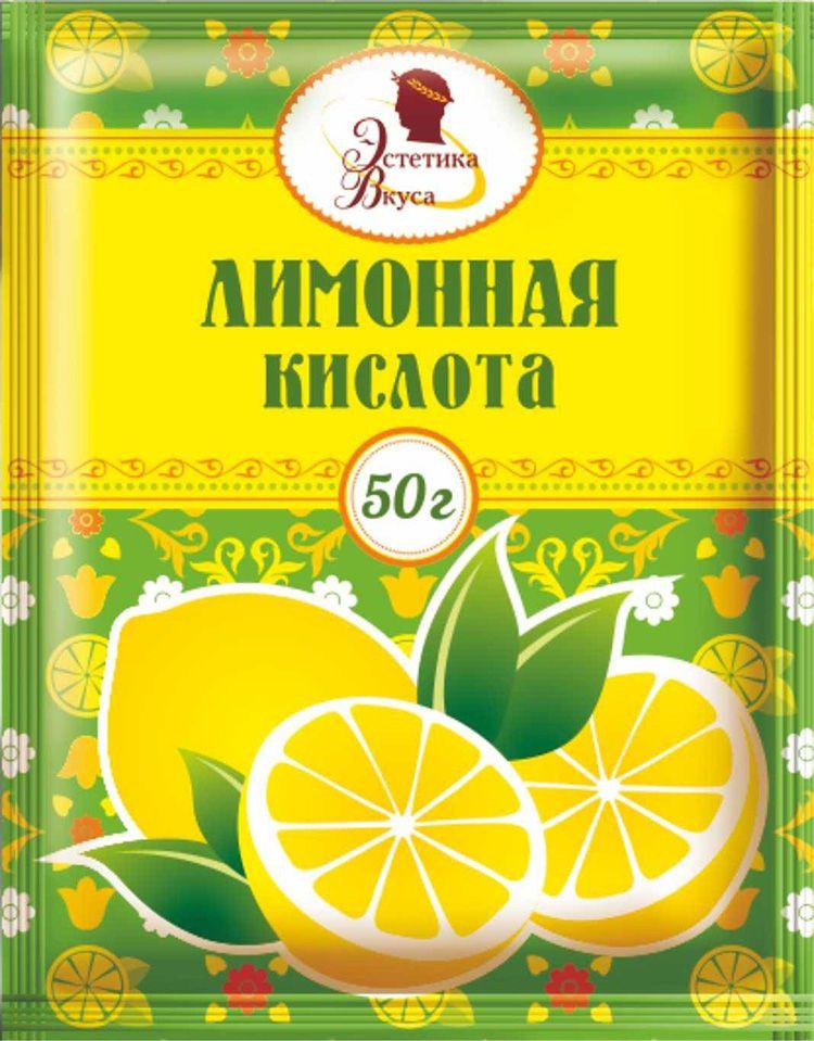 Лимонную кислоту полностью растворяют в воде