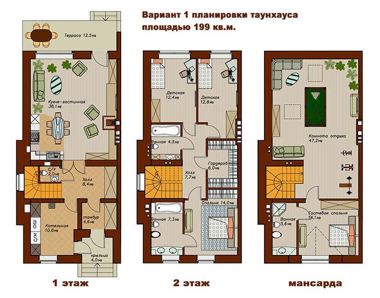 Планировка 3-хэтажной секции дуплекса