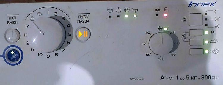 Часто стиральная машина не сливает воду из-за программного сбоя