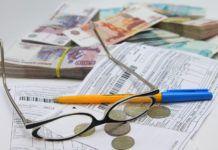 Как и сколько будем платить по счетам или новые тарифы ЖКХ с 1 июля 2018 года