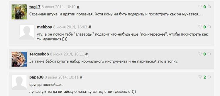 Подробнее на http://txapela.ru/blogs/emoyo/multitul-klax-lumberjack/