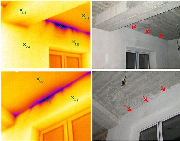 Исследование тепловизором тепловых потерь в квартире
