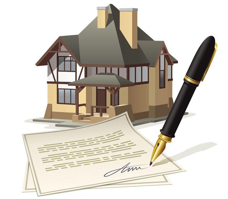 Подписывая договор, внимательно изучите все пункты