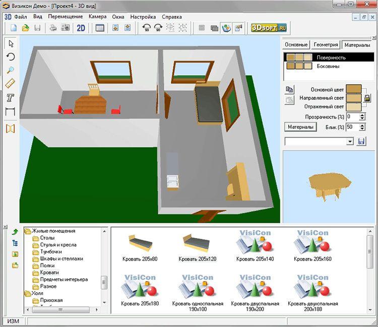 Проектирование может вестись как в 2D, так и в 3D- варианте.