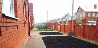 Азы строительства: для чего нужна отмостка вокруг дома