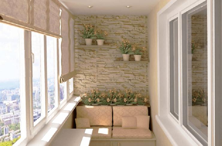 Грамотный подход к утеплению балкона: калькулятор расчета толщины теплоизолятора