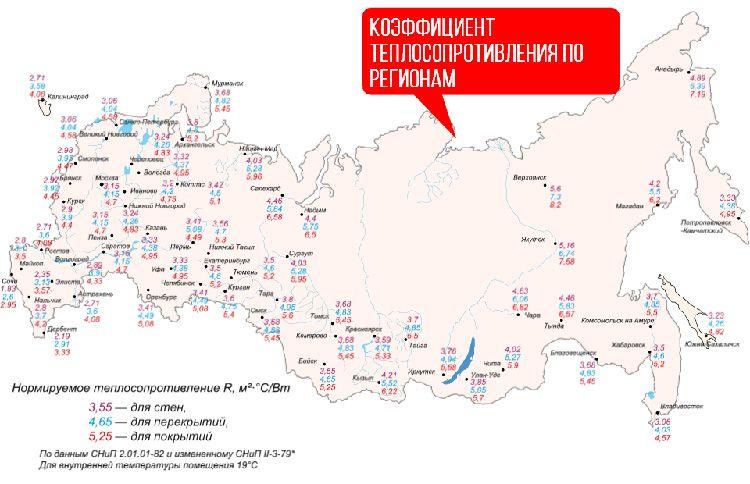 Карта-схема определения требуемого сопротивления теплопередаче