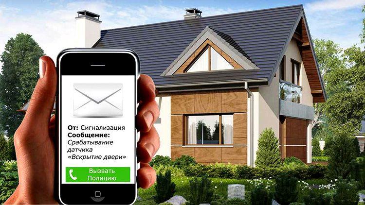 Система оповещения в режиме реального времени передаст информацию о проникновении в жилище и характере взлома: к примеру, было ли выбито окно либо вскрыта дверь.